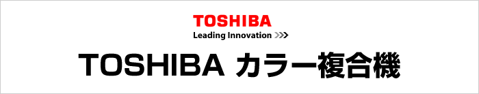 lease-maker-toshiba